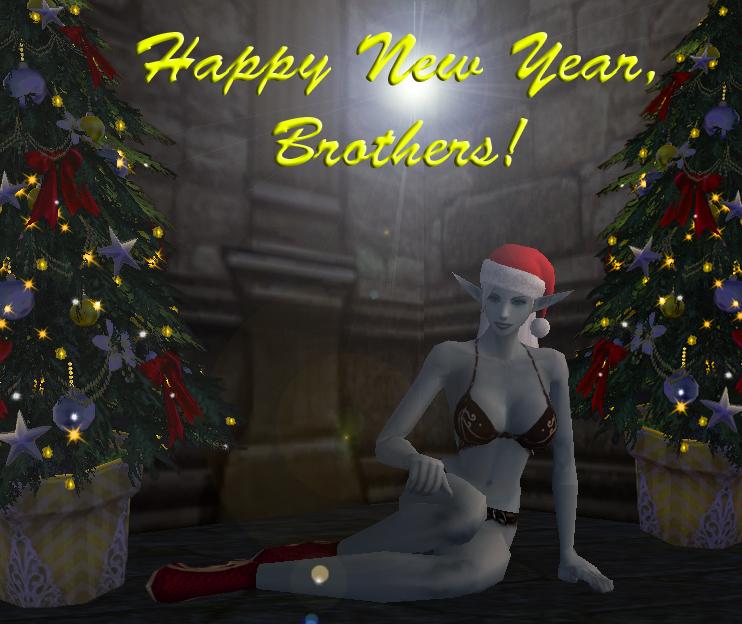 Открытка с новым годом братан